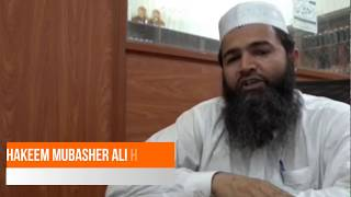معدہ کا السر ۔ احتیاطی تدابیر اور علاج ۔ حکیم مبشر علی حسن