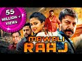 Mawali Raaj (Bhaskar Oru Rascal) 2019 New Released Full Hindi Dubbed Movie | Arvind Swamy, Amala