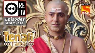 Weekly ReLIV - Tenali Rama - 4th November To 8th November 2019 - Episodes 610 To 614