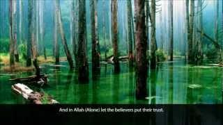 Surah Ibrahim - Khalid al Jaleel