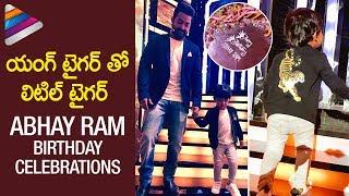 Jr NTR Son Abhay Ram Birthday Celebrations on BIGG Boss Telugu Show Sets | #HappyBirthdayAbhayRam