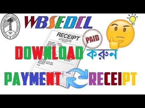 How to download payment Receipt from WBSEDCL - [Bangla - বাংলা]