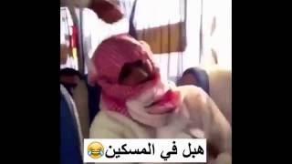 هبل في المسكين هههههههههههههههههه