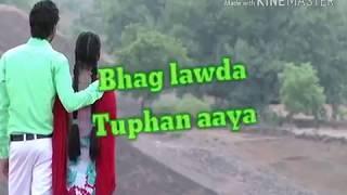 B a first year chhattisgarhi gali