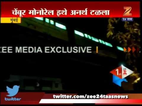 Mumbai Metro Rail Safe From Massive Accident