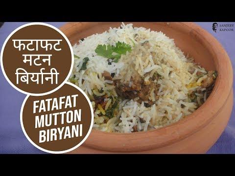 Fatafat Mutton Biryani   Sanjeev Kapoor Khazana