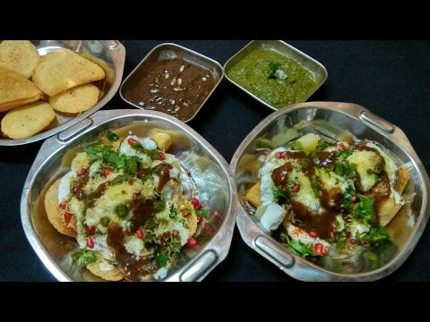 Tasty Suji Dahi Papdi Chaat - 2 Methods | Dahi Papdi Chaat | Chaat Recipe .