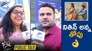 Bheeshma PUBLIC TALK Nithin Rashmika Mandanna Vennela Kishore 2020 Latest Telugu Movies