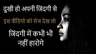 Image of: Memorable Emotional Heart Touching Quotes And Insp Months Ago Quotes Ideas Heart Touching Lines And Inspiring Quotes In Hindi Peace Life