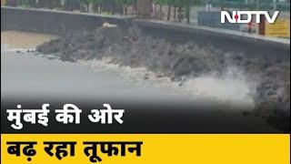 Mumbai: Cyclone की चेतावनी के बाद लोग घरों में कैद
