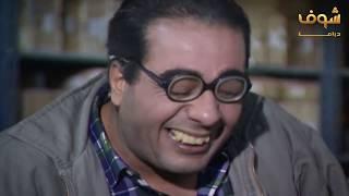 #x202b;ايمن زيدان بأهضم وأغرب شخصية اضحك من قلبك 😱😂 مسلسل يوميات مدير عام شوف دراما#x202c;lrm;