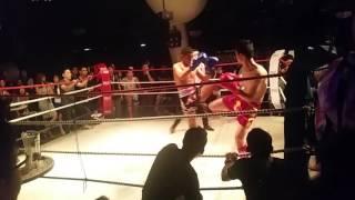 Ali vs Billy Fight Evolution SG