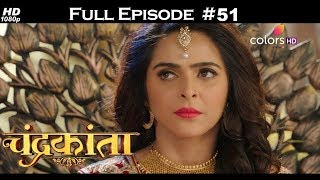 Chandrakanta - Full Episode 51 - With English Subtitles