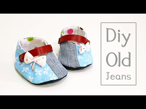 Diy Old Jeans | Lovely Baby Shoes Tutorial | 婴儿鞋制作分享 ❤❤