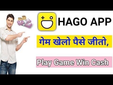 Xxx Mp4 HAGO App Play Game And Win Paytm Cash गेम खेलो पैसे जीतो 3gp Sex