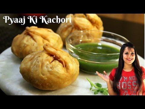 Pyaaj Ki Kachori Recipe in Hindi | Khasta Kachori Recipe in Hindi| Onion kachori | Kachori Chaat