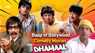 Baap Of Bollywood Comedy Movies | Hindi Comedy Scenes | Javed Jaffrey - Asrani - Arshad Warsi