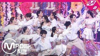 [MPD직캠] 현아 직캠 4K 'Flower Shower' (Horizontal Ver.) (HyunA FanCam) | @MCOUNTDOWN_2019.11.7