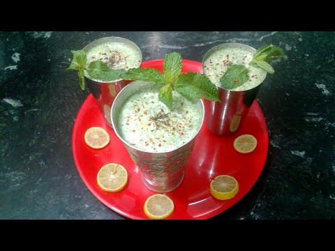 गर्मी के असर को कम करने वाली  मसाला छाछ की रेसिपी  बनाएं सिर्फ 2 मिनट में । Masala Chhaas by RUBI