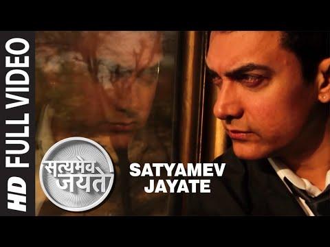 Satyamev Jayate Aamir Khan | Official Theme Song