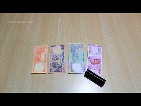 UV Torch on amazon india to detect counterfeit currency note, invisible( link in description)