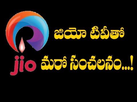 Mukesh Ambani to LAUNCH Reliance Jio DTH? | జియో టీవీతో   మరో  సంచలనం ...! | 70MM Telugu Movie