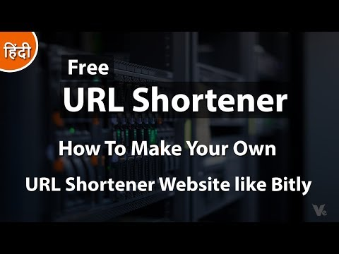 How To Make Your Own URL Shortener Website like Bitly Free