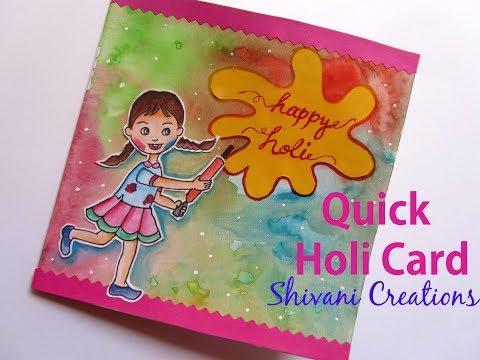Handmade Card for Holi/ Quick Holi Card