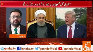 Economist Muzammil Aslam analysis on oil prices hike internationally | 16 Sep 2019