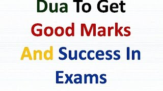 Dua to get good marks and success in exams