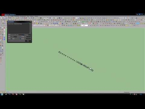 Sketchup Plugin 3D Text Editor 1 0 0 — 19 February