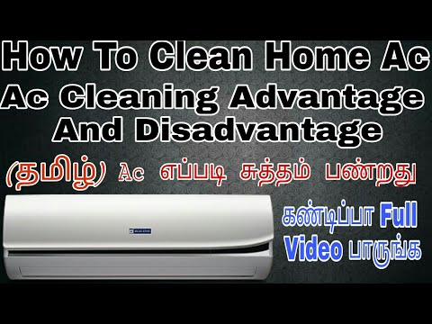 How To clean AC at Home| Ac cleaning Advantage And Disadvantage Tamil