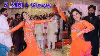 """Mehak Malik """"Asa Dere Wal Sade Yar Dere Wal Latest Video Dance"""