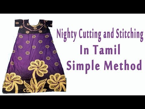 nighty cutting and stitching in tamil - simple method   night dress cutting and stitching in tamil
