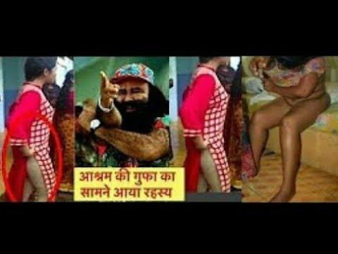 Xxx Mp4 Ram Rahim Realistic History Of Rape On A Girl Dera Saccha Souda 3gp Sex