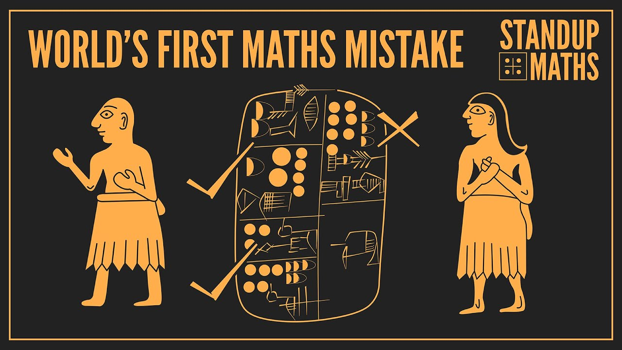 What was the first (known) maths mistake?