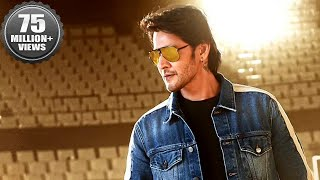 INDIAN MAHESH BABU Action Movie Mahesh Babu Movies In Hindi Dubbed Full