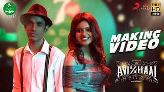 7UP Madras Gig - Season 2 - Avizhaai Making Video | Darbuka Siva | Madhan Karky