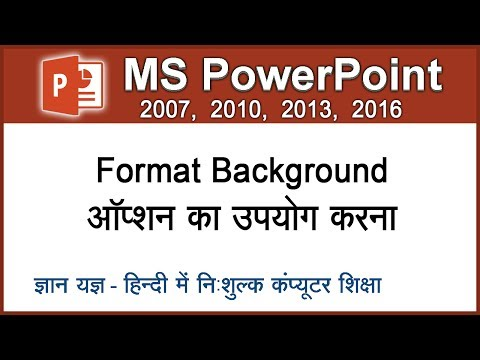 Changing Slide Background & Applying Patterns To Slide Background In PowerPoint In Hindi - Lesson 13