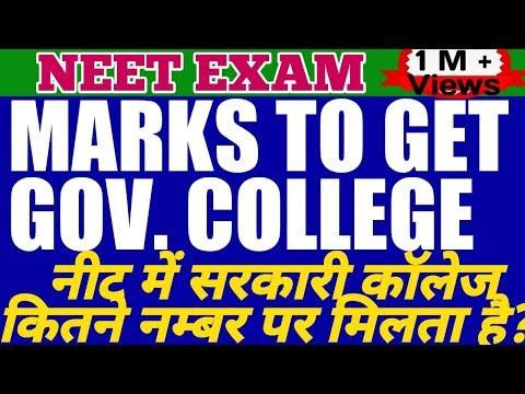 Cutoff NEET 2018 to get govt. And private medical colleges... | Expected Cut- off 2018 |