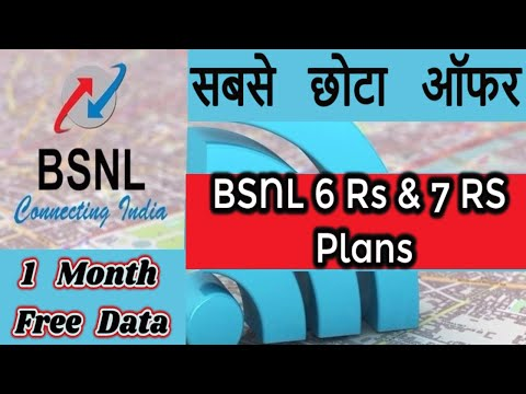 BSNL Launch Latest MNP Offer Plans 6rs  & 7 Rs For BSNL Prepaid users Get 60 Rs & 500 mb Data Hindi