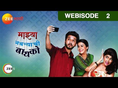 Download Mazhya Navryachi Bayko | Marathi Serial | Episode