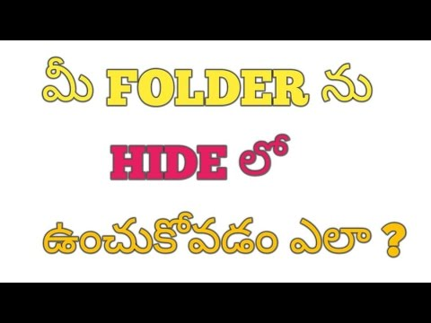 How to Hidden Folder  and Show Files in telugu Windows XP, 7, 8, 10