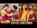 Download Rangasthalam Back 2 Back Full Video Songs 4K Ram Charan Samantha Aadhi DSP Sukumar mp3
