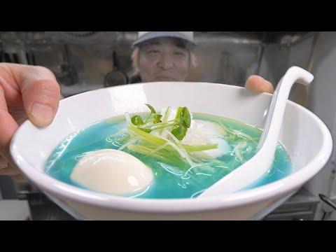 Xxx Mp4 Eating Tokyo 39 S Blue Ramen ★ ONLY In JAPAN 3gp Sex