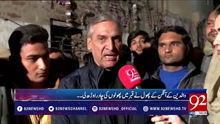Why Punjab Police still not able to capture accused of Zainab? - 11 January 2018 - 92NewsHDPlus