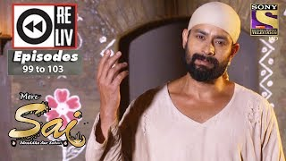 Weekly Reliv - Mere Sai - 12th Feb to 16th Feb - Episode 99 to 103