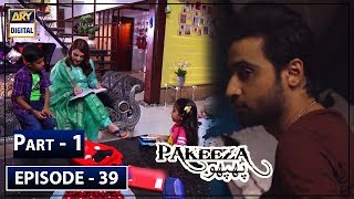 Pakeeza Phuppo Episode 39 | Part 1 | 4th Nov 2019 | ARY Digital Drama