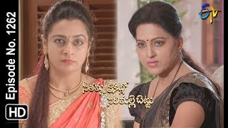 Seethamma Vakitlo Sirimalle Chettu | 17th September 2019  | Full Episode No 1262 | ETV Telugu