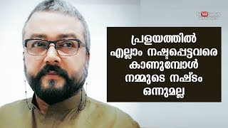 Our personal loss is too small when compared to the loss of flood affected people | Jayaram